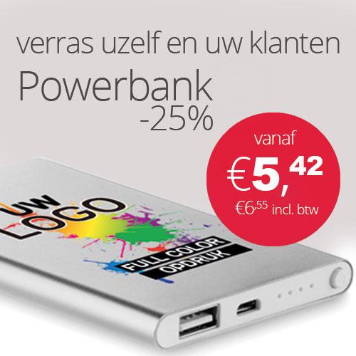 Powserbank